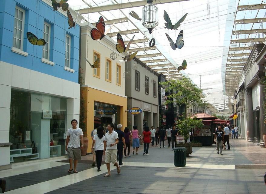 Paris Van Java (PVJ) Mall
